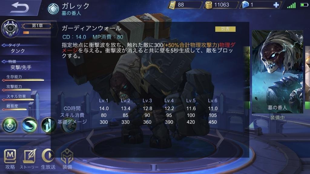 f:id:harukazu1:20190107082912j:plain