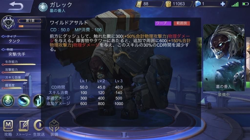 f:id:harukazu1:20190107082930j:plain