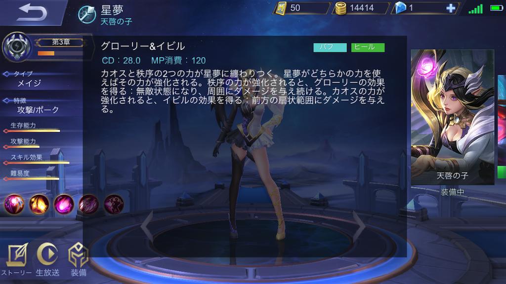 f:id:harukazu1:20190111154902p:image