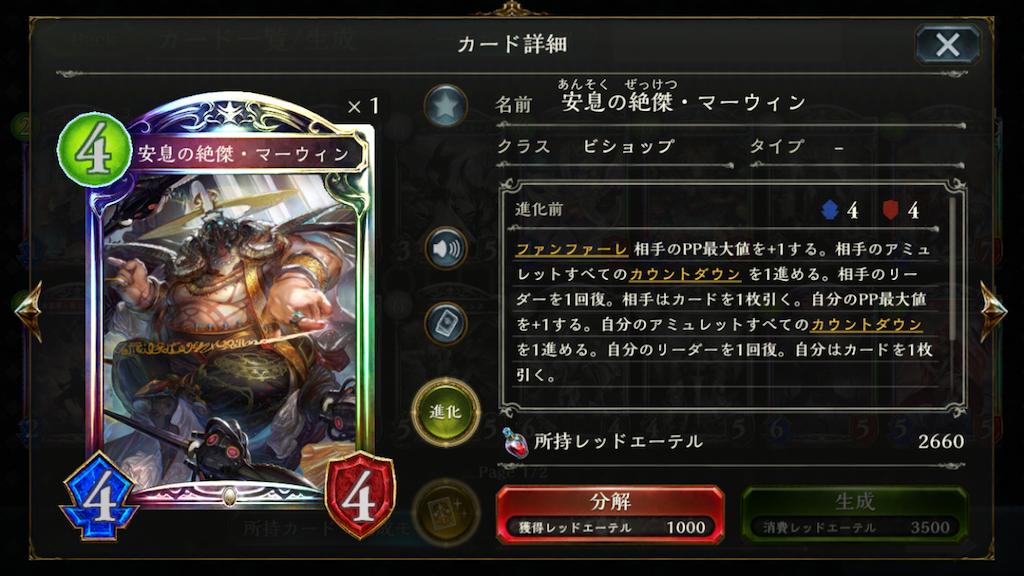 f:id:harukazu1:20190127175709p:image