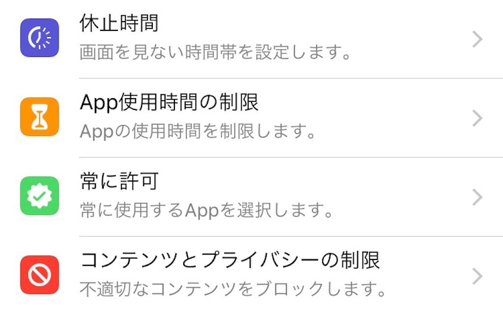 f:id:harukazu1:20190219222853j:image