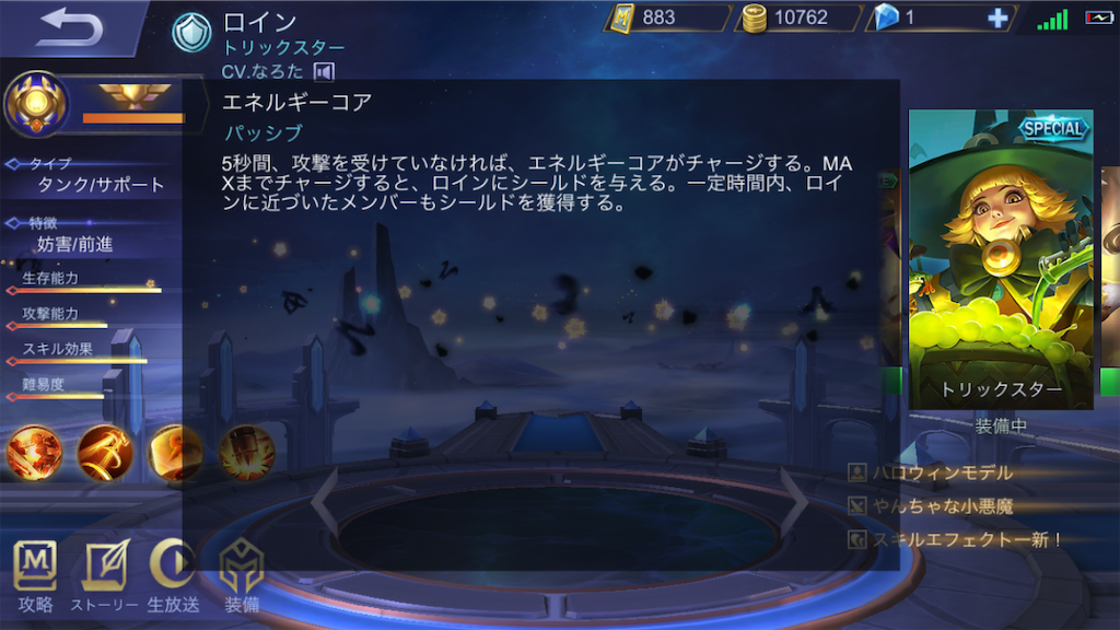 f:id:harukazu1:20190225065706p:image