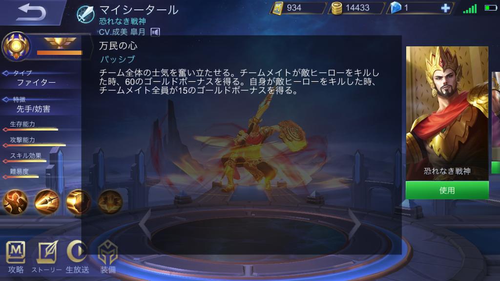 f:id:harukazu1:20190227202706p:image