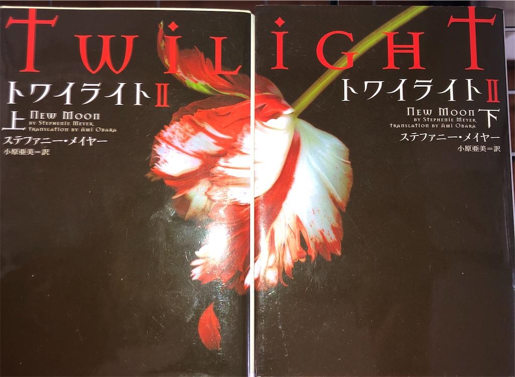 f:id:harukazu1:20190303002107j:image