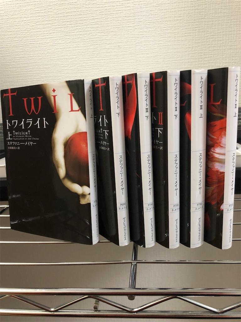 f:id:harukazu1:20190303005758j:image