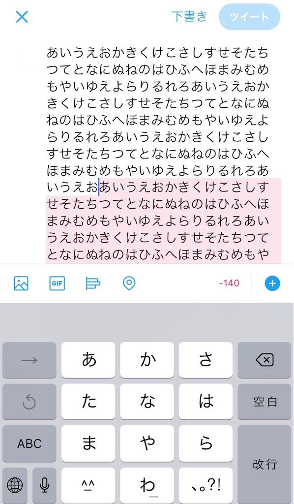 f:id:harukazu1:20190305140137j:image