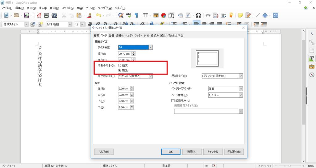 f:id:harukazu1:20190309013811p:plain