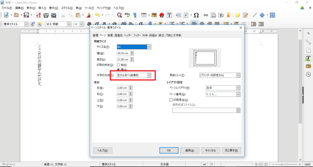 f:id:harukazu1:20190309013841p:plain