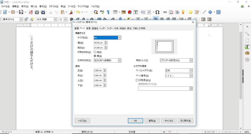 f:id:harukazu1:20190309015253p:plain