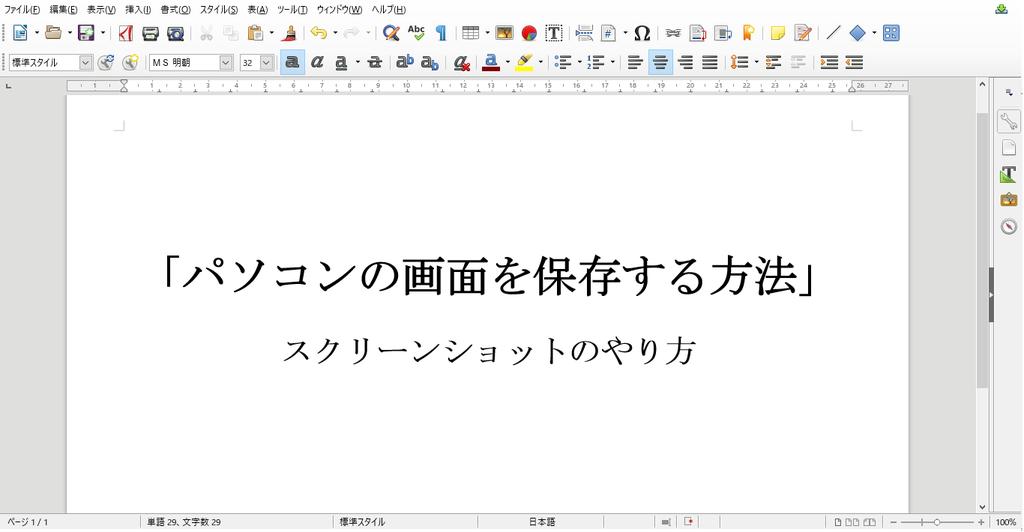 f:id:harukazu1:20190309022916p:plain