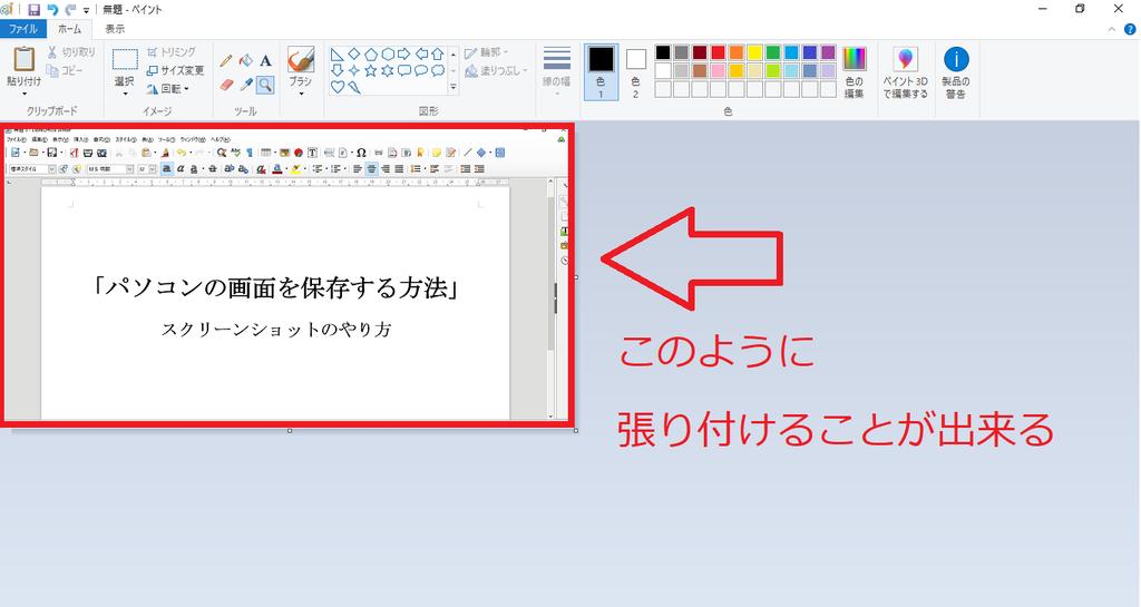 f:id:harukazu1:20190309024543p:plain