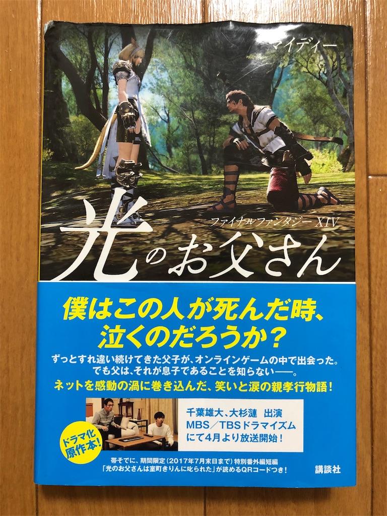 f:id:harukazu1:20190313234210j:image