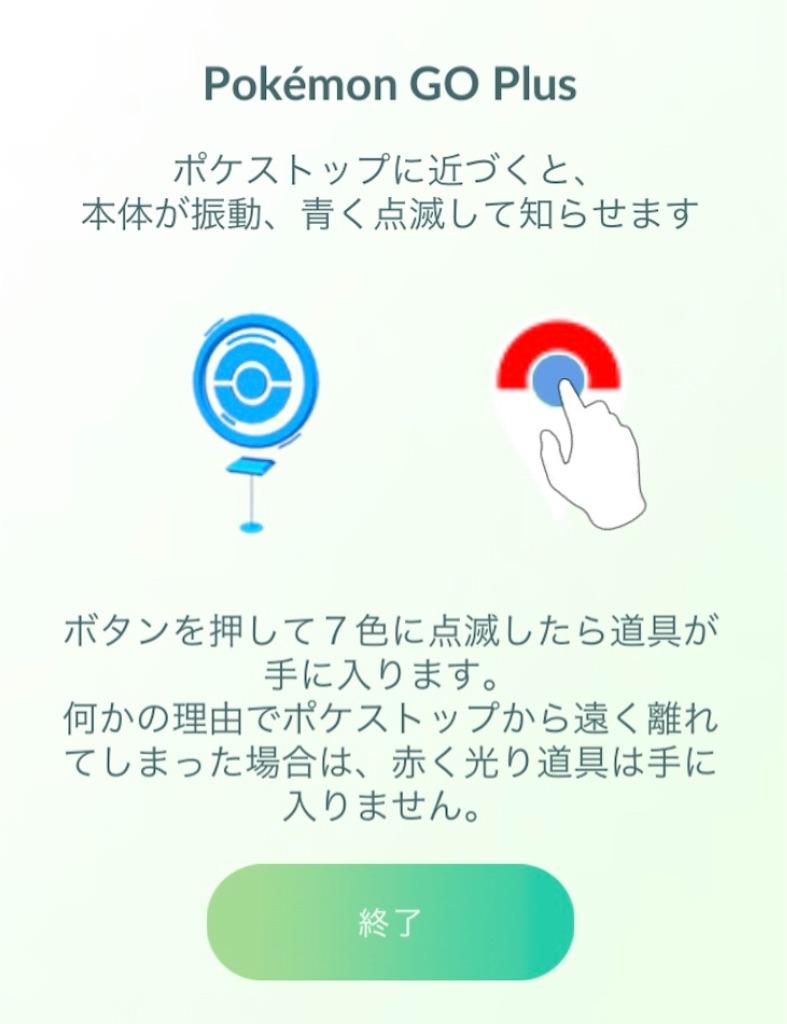 f:id:harukazu1:20190320043106j:image
