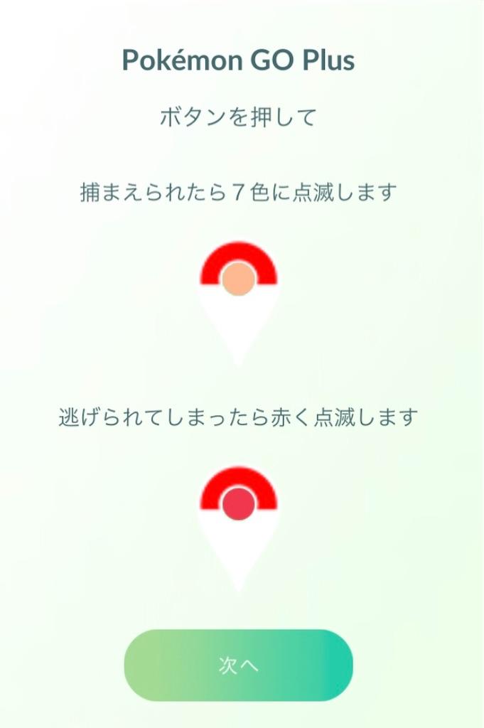 f:id:harukazu1:20190320043111j:image