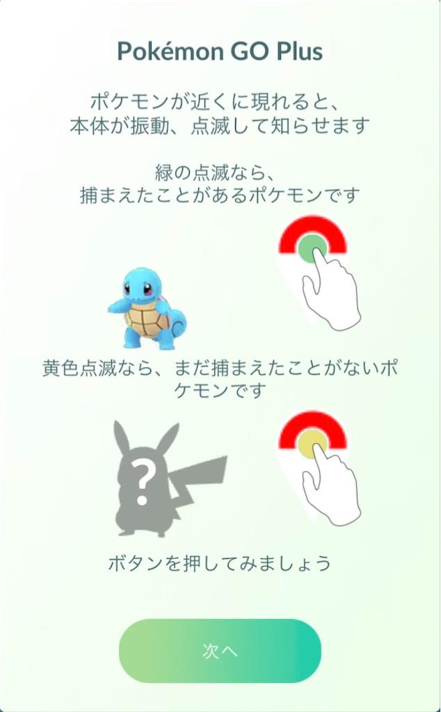 f:id:harukazu1:20190320043115j:image