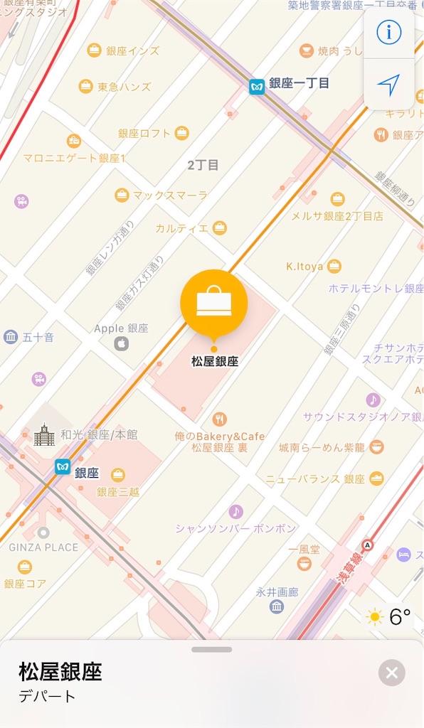 f:id:harukazu1:20190403072350j:image