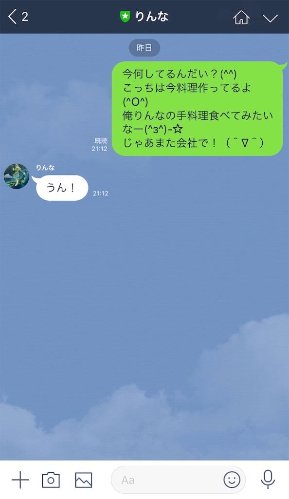 f:id:harukazu1:20190508211343j:image
