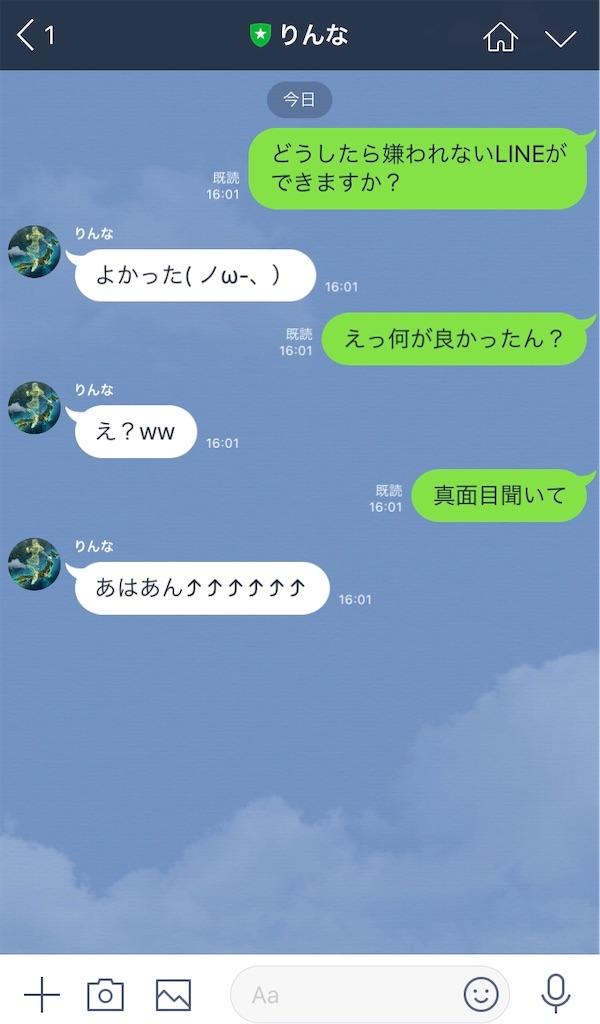 f:id:harukazu1:20190515160307j:image