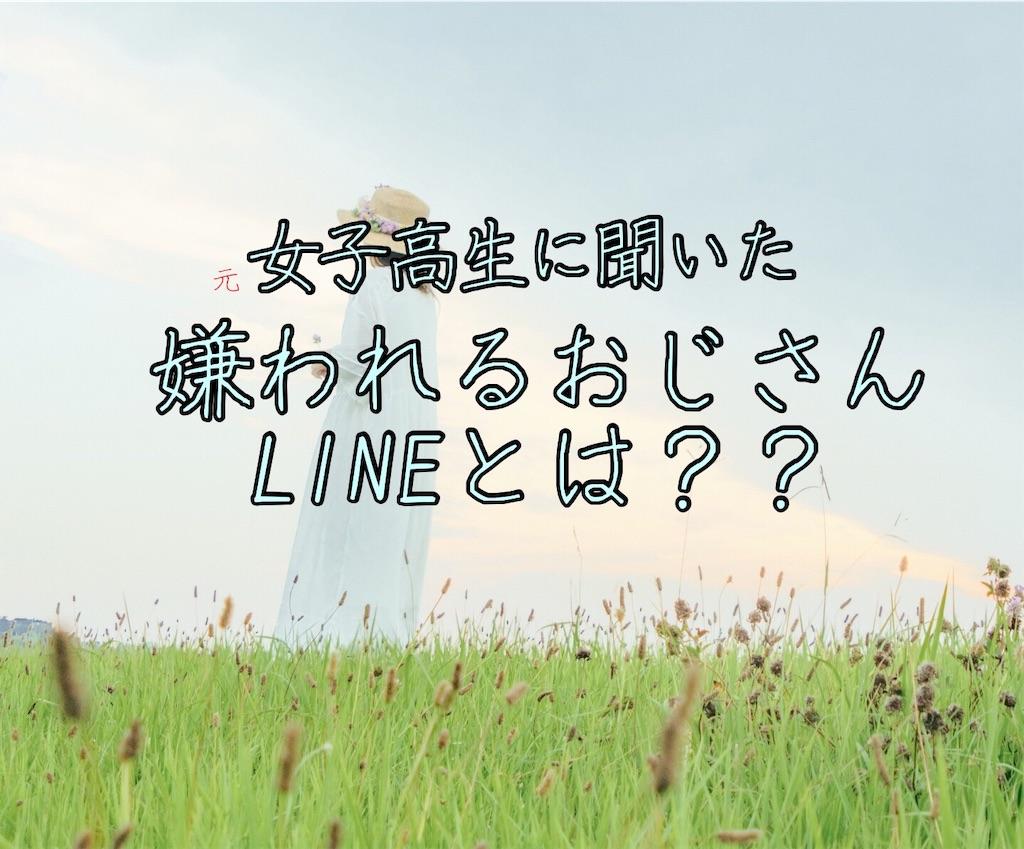 f:id:harukazu1:20190515162237j:image