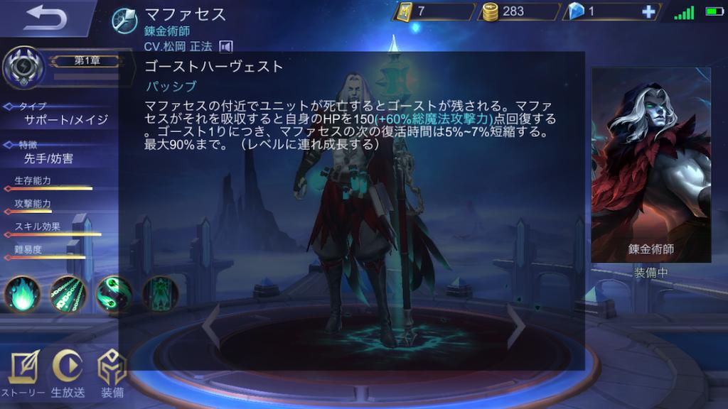 f:id:harukazu1:20190518172157p:image