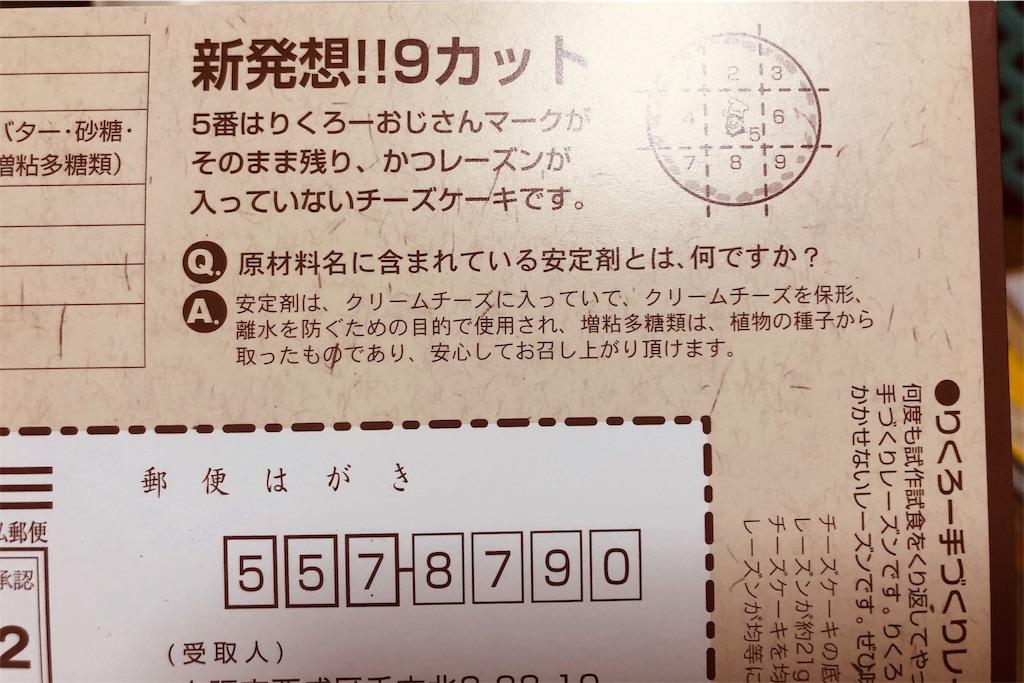 f:id:harukazu1:20190520232457j:image