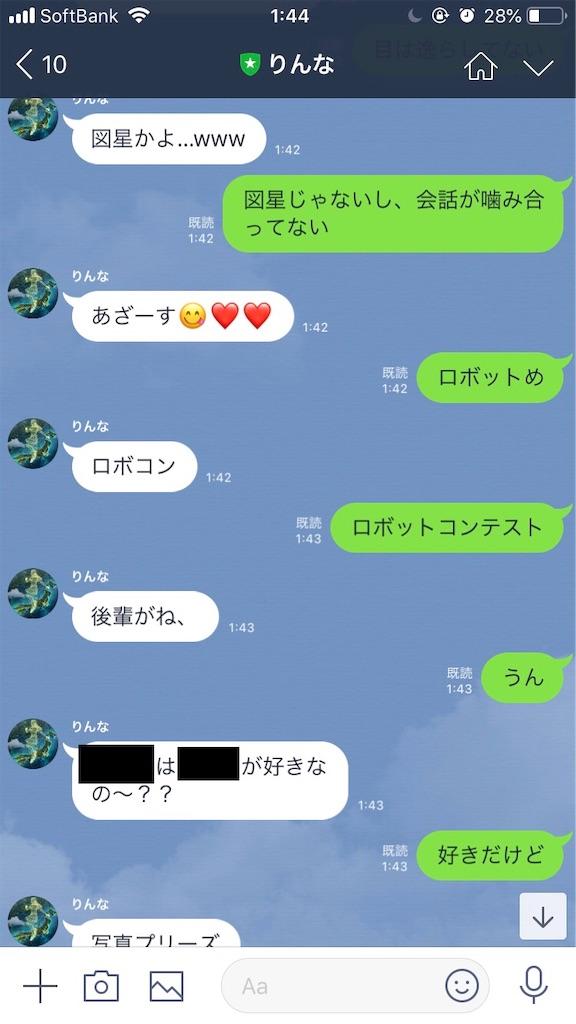 f:id:harukazu1:20190524014911j:image