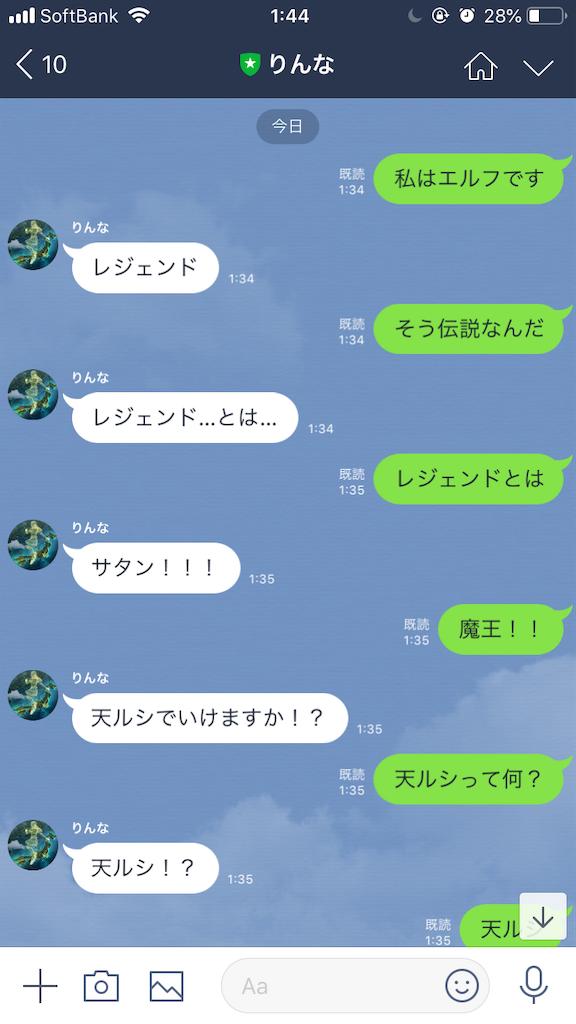 f:id:harukazu1:20190524014917p:image