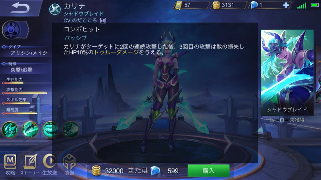 f:id:harukazu1:20190604233630p:image