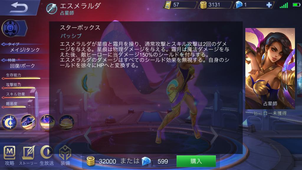 f:id:harukazu1:20190604235657p:image