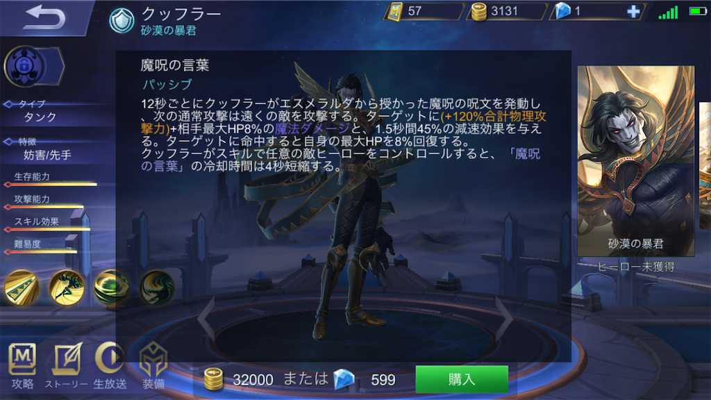 f:id:harukazu1:20190605000027p:image