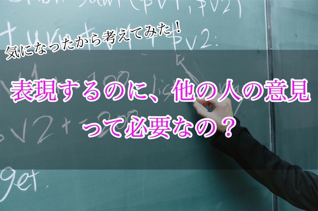 f:id:harukazu1:20190618073503j:image