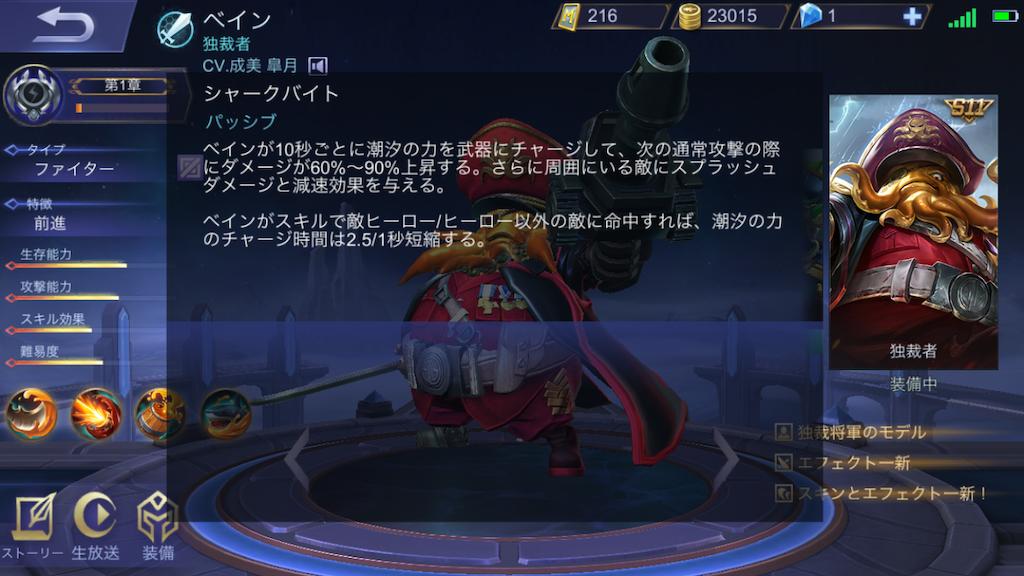 f:id:harukazu1:20190628041912p:image