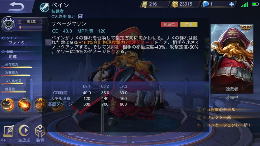 f:id:harukazu1:20190628041933p:image