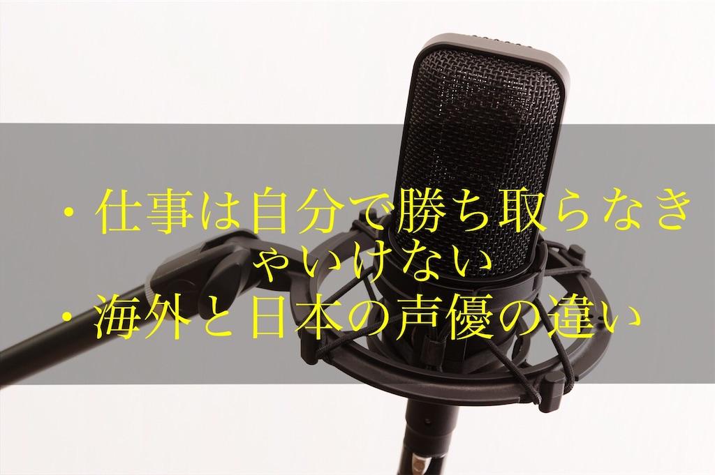 f:id:harukazu1:20190703153804j:image