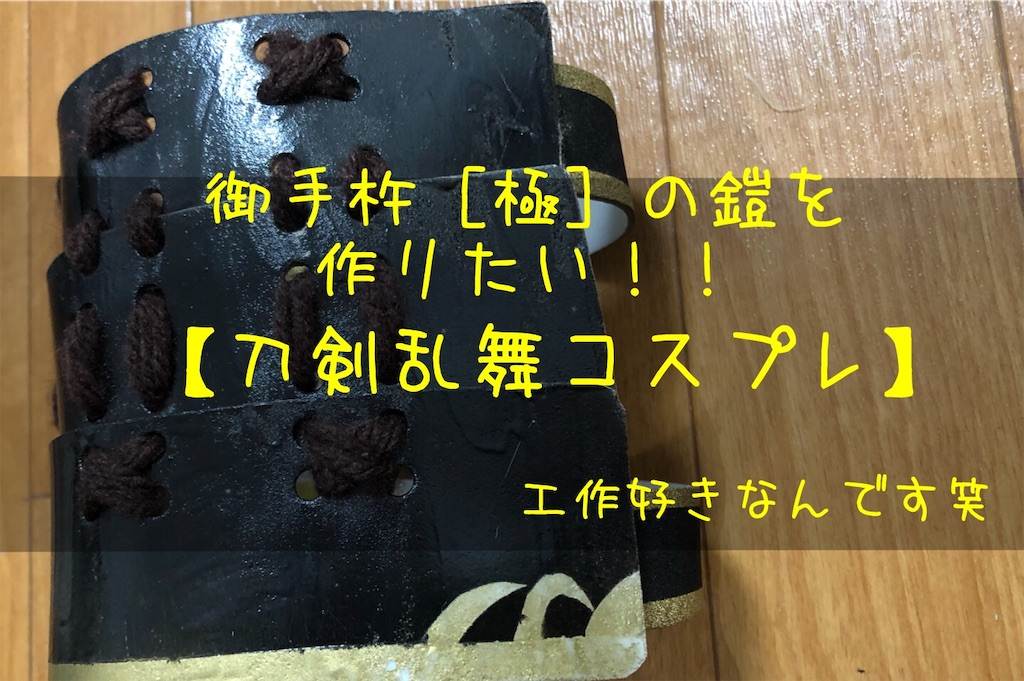 f:id:harukazu1:20190707180144j:image