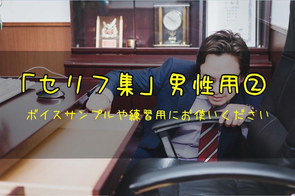 f:id:harukazu1:20190711155059j:image