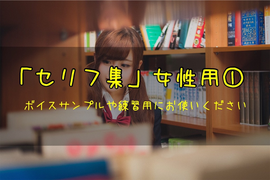f:id:harukazu1:20190712050056j:image