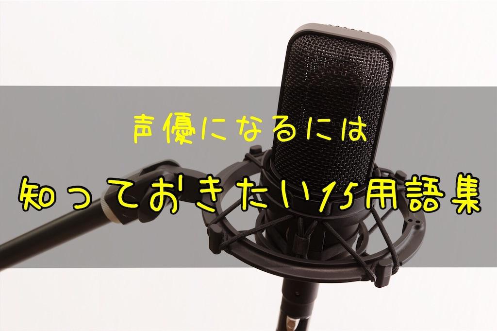 f:id:harukazu1:20190712165129j:image