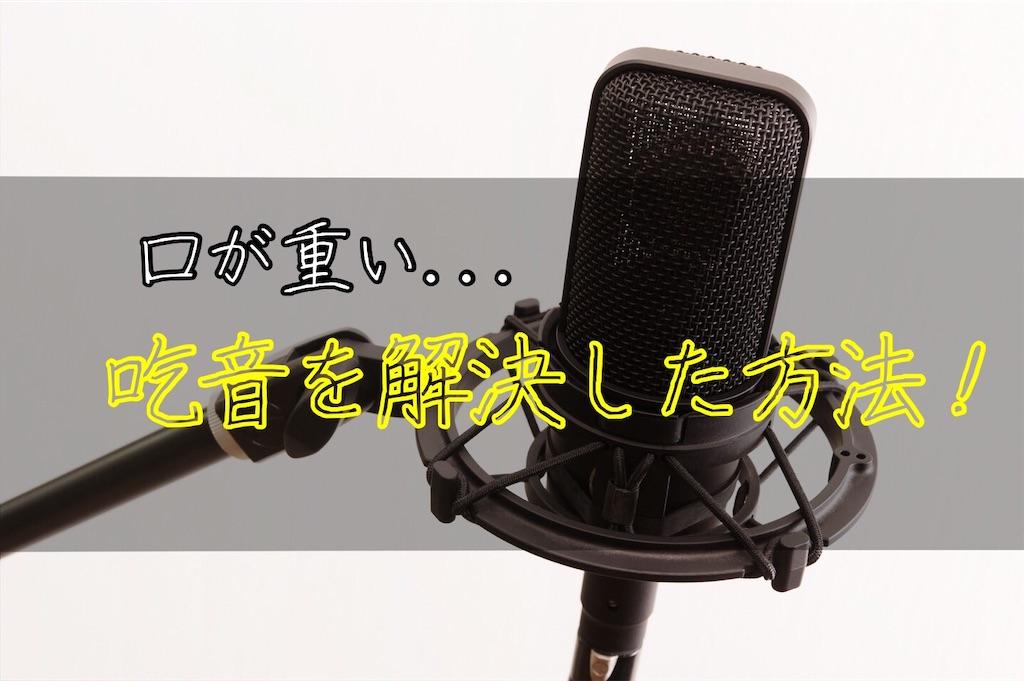 f:id:harukazu1:20190712200135j:image