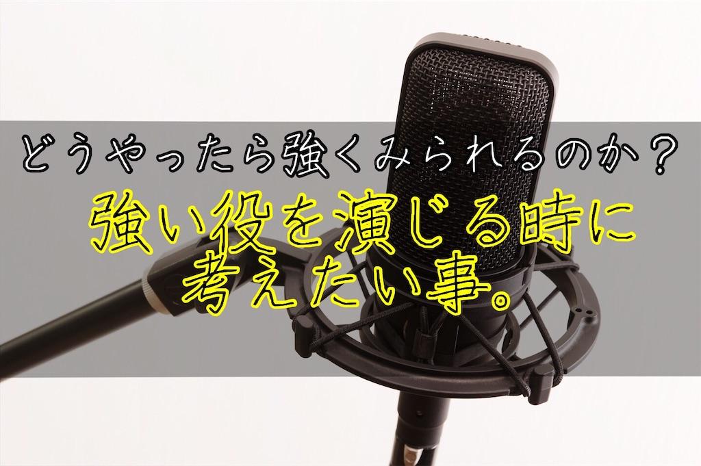 f:id:harukazu1:20190712203634j:image