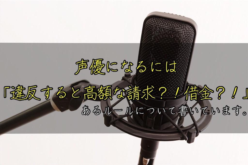 f:id:harukazu1:20190715031651j:image