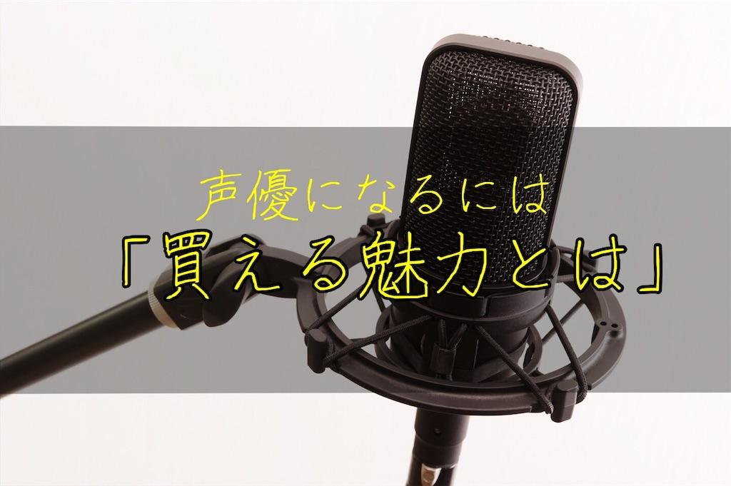 f:id:harukazu1:20190715121939j:image