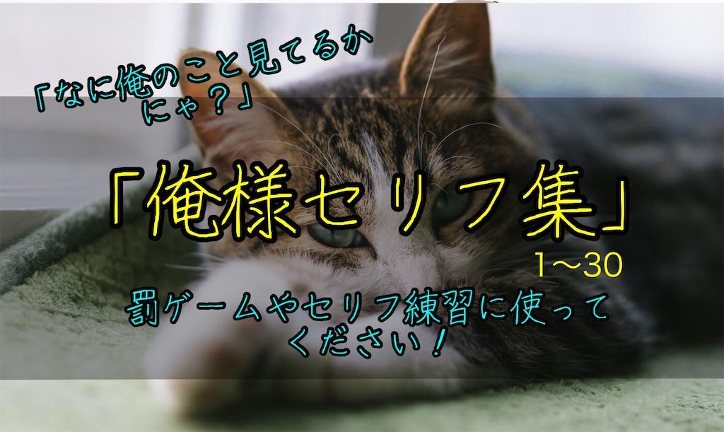 f:id:harukazu1:20190716013542j:image