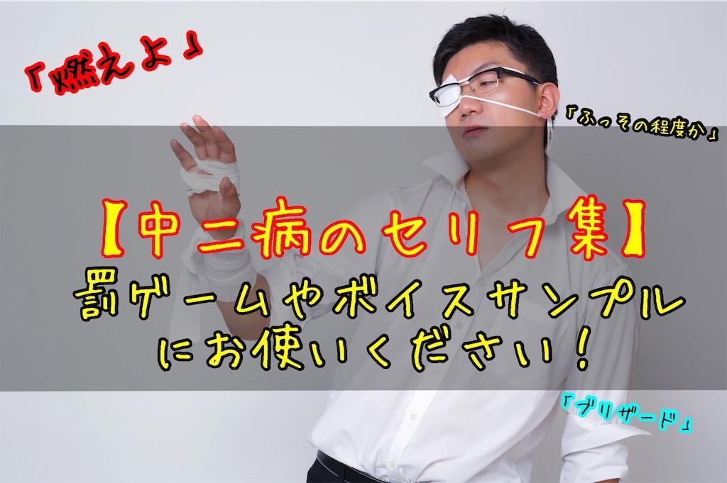 f:id:harukazu1:20190719004333j:image