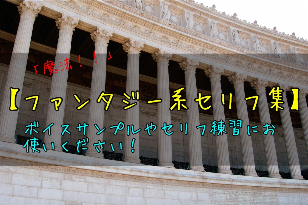 f:id:harukazu1:20190730002757j:image