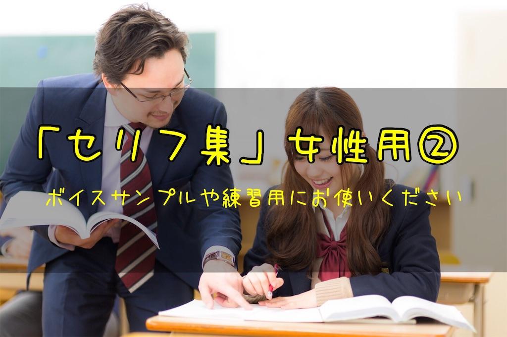 f:id:harukazu1:20190730140336j:image