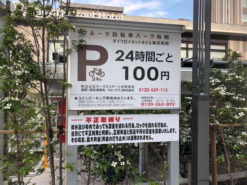 f:id:harukazu1:20190809192454j:image