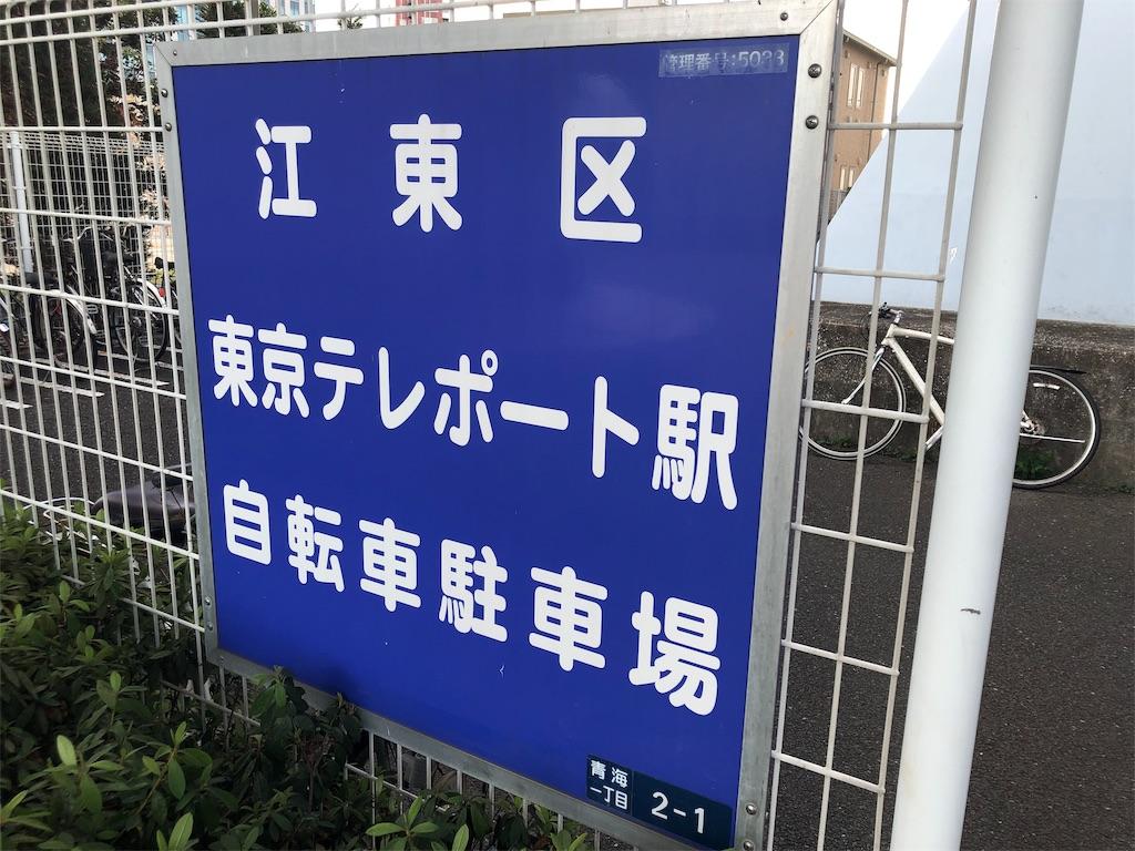 f:id:harukazu1:20190809192501j:image