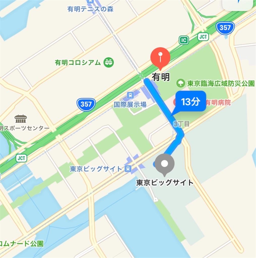 f:id:harukazu1:20190809192808j:image