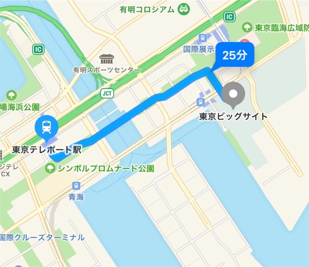 f:id:harukazu1:20190809192920j:image